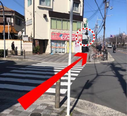 クリーニング店の方向へさらに横断歩道を渡り進みます。
